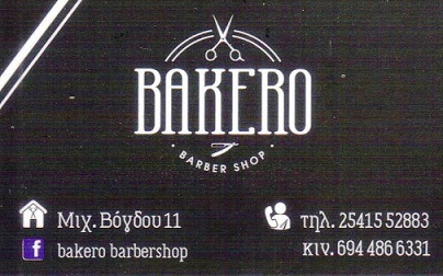 Bakero barber shop
