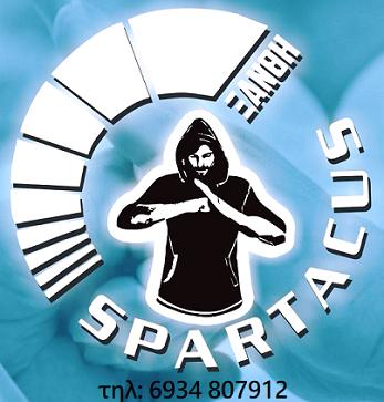 ΑΣ Σπαρτακος - ΑC Spartacus
