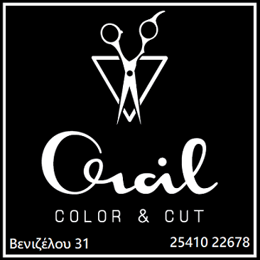 Oral Color & Cut